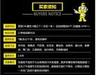 广州新干线更换爱信加强版10L波箱油套餐