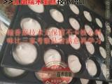 江南糯米蛋 品牌的发展一直保持招商培训