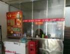 黄埔开发区西餐饮旺铺(转让)