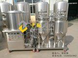 中酿日产2吨啤酒生产线酿造的甘薯啤酒