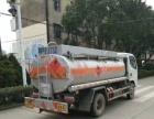 黄冈一台手续齐全的5吨加油车低价转让