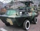 高端军事模型展览活动策划,道具出租出售