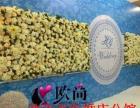 阜南热火万年婚庆庆典公司
