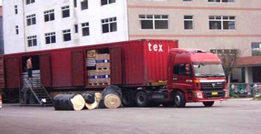 黄江到丽水物流货运专线