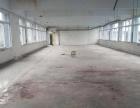 福永白石厦1800平米两层小独院厂房出租