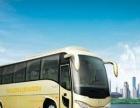 **台州市瑞阳汽车租赁有限公司9座11座18-55