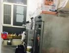50平西点店蛋糕店出兑,大型高档小区门口