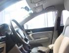 吉利汽车 2014款帝豪三厢 1.5L 手动时尚型