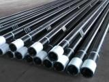 厂家供应矿山 冶金 钢铁 煤炭 铁路钎具钻杆