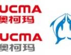 邓州澳柯玛空调维修专业安装电话全邓州区域快速上门