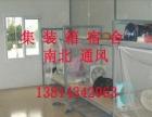 大丰海丰农场附近出租工地住人集装箱6元每天租金