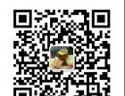 武汉宠物领养中心地址 低价出售宠物狗 武汉犬舍榜