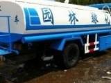无锡市锡山区洒水车出租道路冲洗泥土车出租公司