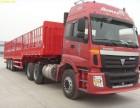 柳州回程车调度 柳州到全国各地各种整车货物 设备运输