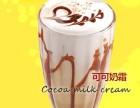 全国奶茶加盟店排行榜