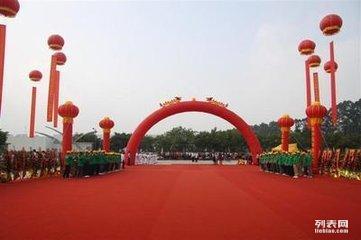 顺义庆典灯光音响租赁/北京发布会LED大屏租赁