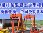 常德面向全国供应渡槽模板蓄水池模板欢迎前来指导