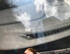 深圳南山区三木汽车前挡风玻璃修复复原哪家好