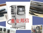 出售淮安喷码机,淮安喷码机维修耗材配件