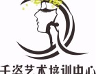 九龙坡区石桥铺千姿少儿艺术舞蹈培训