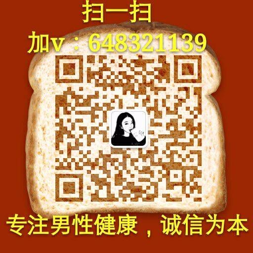 weixin (2).jpg