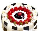 新安县卡通蛋糕预定网上生日蛋糕专业定制送货上门