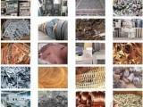 张江废铁回收,张江废铜回收,张江废铝回收,张江不锈钢回收