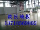 上海专业型运动地板厂家 体育地板厂家 体育馆木地板翻新