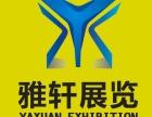 2018上海展览展台搭建工厂 木质/桁架展台设计搭建