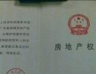 萝岗万达广场 临开创大道 橘菓子奶茶 年租金13万