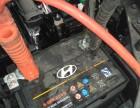 24小时修车换胎补胎加气换电瓶搭电汽车维修拖车道路救援