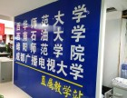 四川农业大学网络教育专科 本科在哪里报名?还有那些学校?