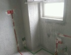 家装改水改电太阳能