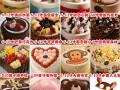 预定订购21家绍兴绿姿生日蛋糕同城配送越城柯桥上虞