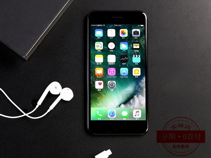 西宁0首付买苹果7,分期拿现金,秒到账