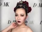 深圳哪里可以学晚班化妆