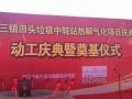 湛江恒美传播公司-承接庆典礼仪宴会活动策划物料租赁