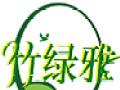 竹绿雅生态家纺加盟