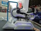 VR设备出租 VR加特林 VR摩托车 出租 租赁