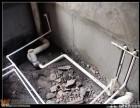 水管/水龙头维修电路安装/维修防水补漏暖气安装/维