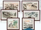 江山入画第四套人民币国画 附带大师出具创作证书
