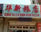 柳影 农安北街 天津路小学门口 140平米