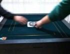 高端全自动静音餐桌式四口麻将机,长春市最大44号专