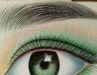 金善国际纹绣化妆美甲培训