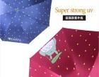 夏季小清新防晒太阳伞