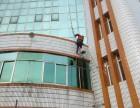 重庆专业高空清洗 外墙清洗 蜘蛛人 玻璃幕清洗