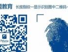普惠智能教育联合鸿欣书城开展名师微课堂免费讲座