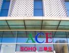 您想去韩国留学,来ACE就对了
