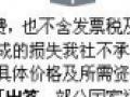 专业签证,旅游,惠州温泉酒店、海边酒店预定