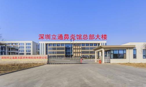 杭州有种治疗鼻炎的药,很多鼻炎患者都用它治好了有鼻炎的人快看